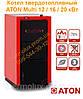 Твердотопливный котел Атон Мульти 12-16-20 кВт (ATON Multi) стальной (АТОНМАШ)