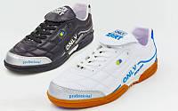 Обувь для зала мужская (бампы) Zelart 90205, 2 цвета: кожа, размер 40-45