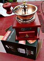 Кофемолка ручная с деревянным ящиком, пр-ль Empire