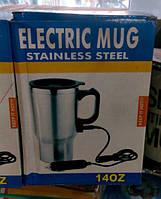 Термокружка (термо кружка) чашка автомобильная с подогревом от прикуривателя.