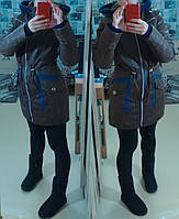Парка куртка Венеция ЗИМА коричневый 46р