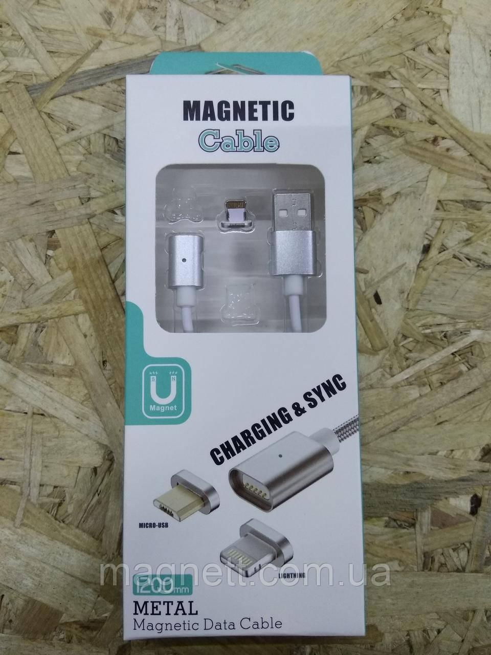МАГНИТНАЯ зарядка (магнитный КАБЕЛЬ)