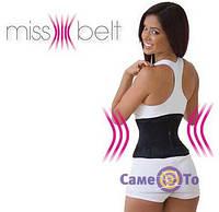 Стягуючий коригувальний пояс Miss Belt, 1001513