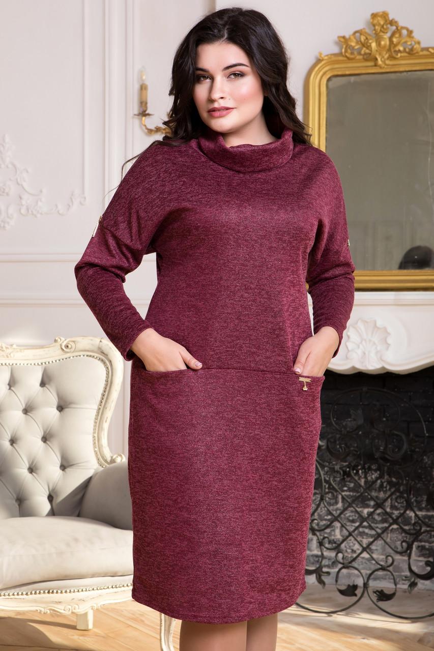 Платье 54 56 Размера И Цена