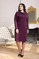 Платье из ангоры больших размеров Хелен р 52,54,56,58