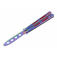 Складной нож бабочка. Балисонг для тренировок. Тренировочное оружие. Хамелеон. Удобная рукоять со вставками.