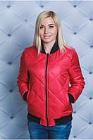 Бомбер куртка  женская  на синтепоне
