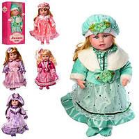 Лялька Маленька пані M3509, пісні, загадки, 5 видів, 45 див.