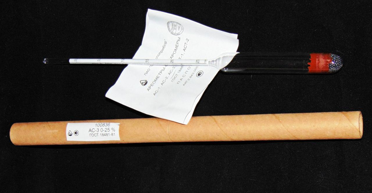 Сахаромер Ареометр АЦ-3 0-25 ГОСТ 18481-81