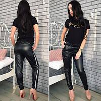 Женские модные теплые штаны Кожа  на  меху