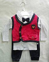 Нарядный детский велюровый костюм с бабочкой и жилеткой для мальчиков 9-18 мес Турция оптом