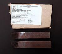 Резец подрезной отогнутый 25х16х140 ЗИЗ ВК8