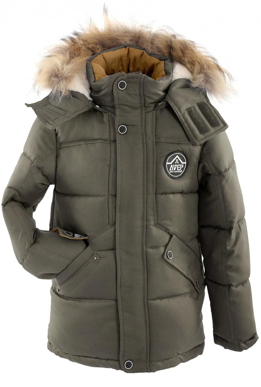 Куртка зимняя на мальчика подростка с натуральной опушкой на капюшоне