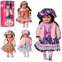 """Лялька M3510 """"Маленька пані"""", музика на укр., загадки, 50 см, 4 види."""