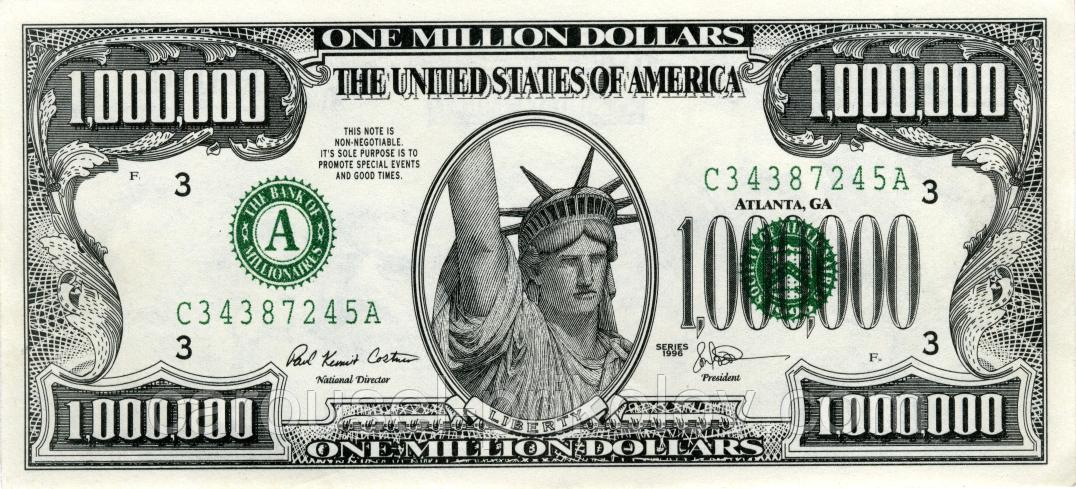 Деньги огромные 30 видов