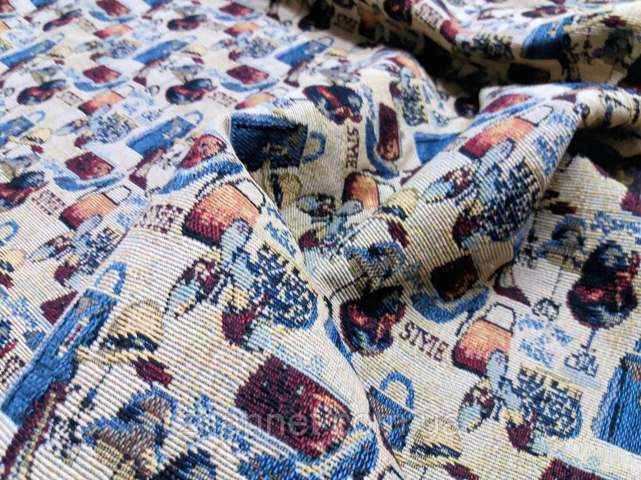 Тканина гобелен Модний стиль 150 см (557831)