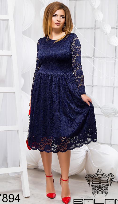 d073de238a78 Нарядное гипюровое платье большого размера недорого Новый год 2018 Украина  Россия ТМ Balani ( р.