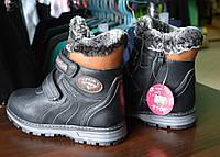 Ботинки на мальчика зима Y.TOP