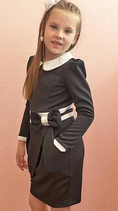 """Школьное платье """"запах"""" с рукавом, фото 2"""