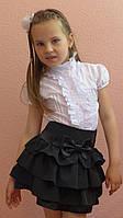 """Школьная юбка для девочек """"оборочка"""""""