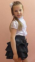 """Школьная юбка для девочек """"оборочка"""" , фото 3"""
