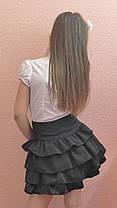 """Школьная юбка для девочек """"оборочка"""" , фото 2"""