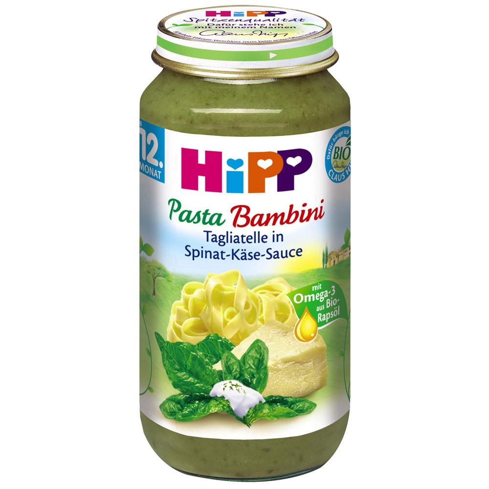 HiPP Макароны Bambini с шпинатом в сырном соусе от 12 месяцев 250 г