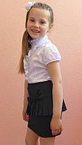 """Школьная  юбка для девочек """"баска"""" , фото 3"""