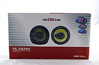 Автоколонки TS 7070 max 260w, автомобильные колонки
