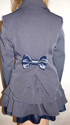 Пиджак фрак+юбка оборка, фото 2