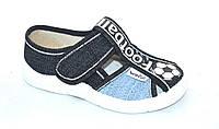 детские тапочки  Waldi мод.Паша