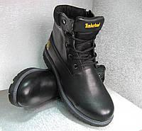 Ботинки кожаные зимние подростковые черные  32р.35р.36р.37р.38р.