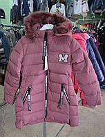 Зимнее пальто для девочки Taurus