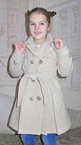 072b0a6c09e9 Кашемировое пальто для девочки
