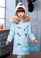 Пуховик для девочек Yeti (YT-510 Blue)