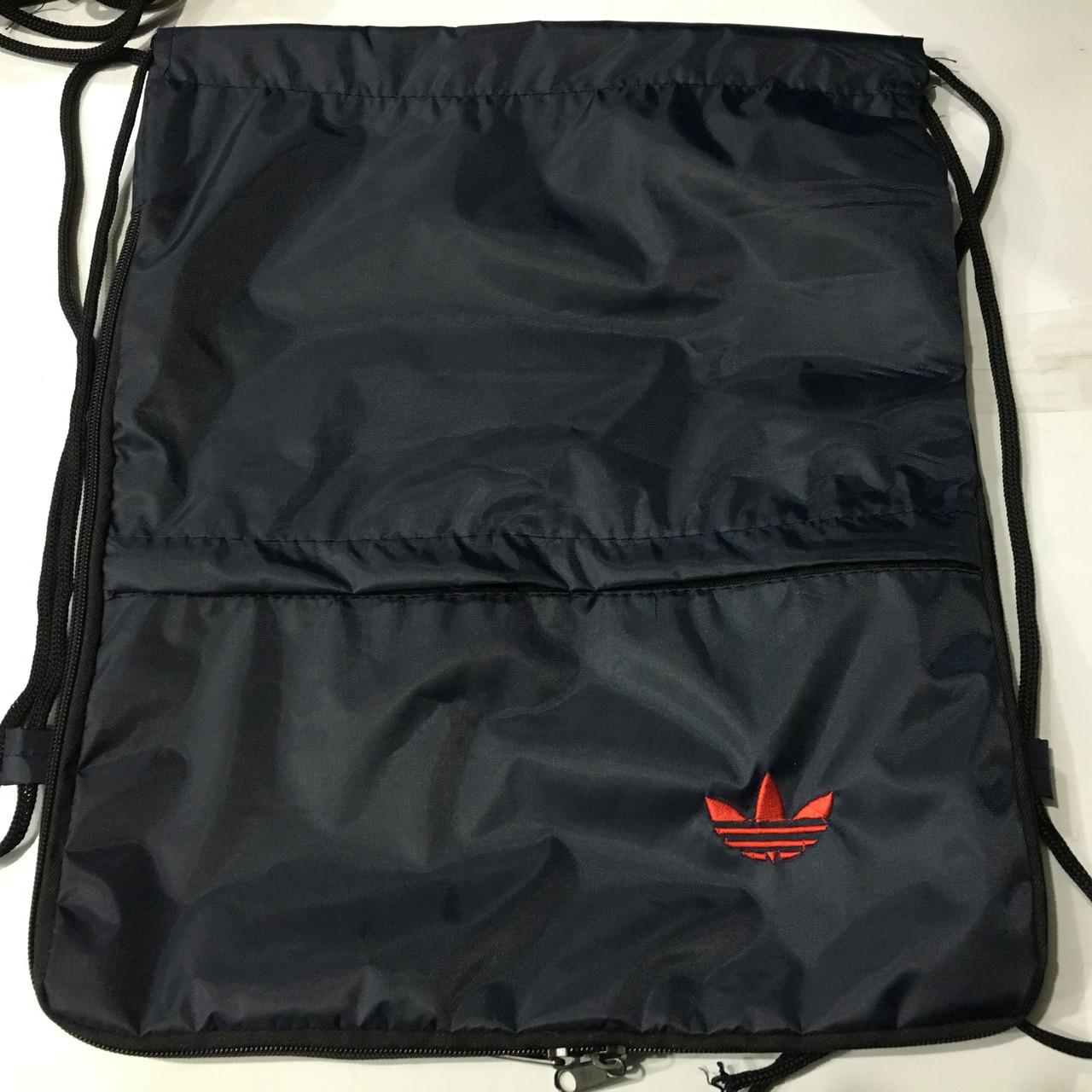 Мешок-рюкзак оптом рюкзаки для начальноый школы девочки
