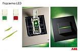 Лампа LED підсвічування для прохідних/перехресних вимикачів ABB Zenit N2192 RJ, фото 2