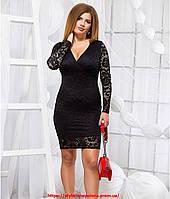 Элегантное гипюровое облегающее платье
