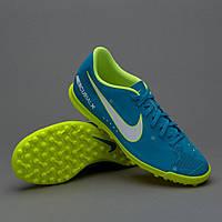 Обувь для футбола (сороконожки) Nike MercurialX Vortex III NJR TF