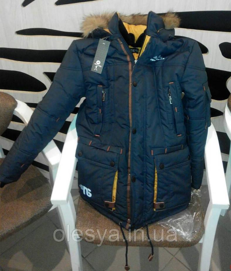 Зимняя куртка парка Винтер на мальчика размері 36- 46