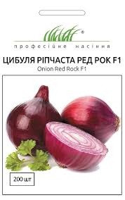 Семена лука репчатого Ред Рок F1 200 шт, Unigen Seeds