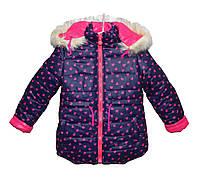 Куртки детские на зиму для девочки LH1690