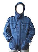 Куртка для охраны синия