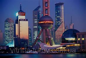 """Экскурсионный тур в Китай """"Пекин за 4 дня"""""""