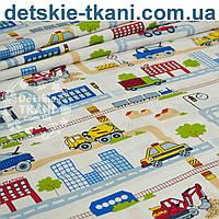 """Ткань хлопковая """"Машины на дорогах"""" (869а)"""