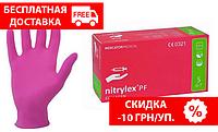 Ператки нитриловые медицинские неопудренные Nitrylex® PF Collagen XS (5-6)