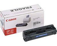 Картридж Canon EP-22, Black, LBP-800/810/1120, 2.5k, OEM (1550A003)