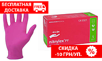 Ператки нитриловые медицинские неопудренные Nitrylex® PF Collagen L (8-9)