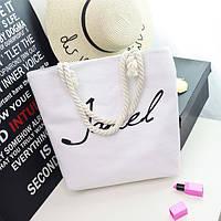 Женская белая сумка с 2 ручками