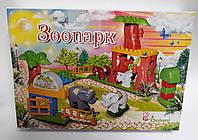 Конструктор Зоопарк 34 дет. 013888/26 Фламинго-Тойс Украина